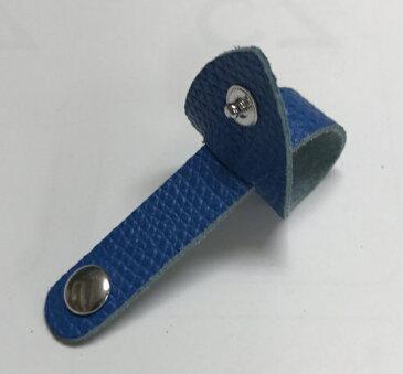 ガレリア GALLERIA Zip Tie 牛革コードクリップ 3020102 ブルー