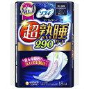 ユニチャーム unicharm ソフィ 超熟睡ガード 290 (多い夜用 羽つき 29cm 18枚)