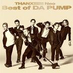エイベックス・エンタテインメント Avex Entertainment DA PUMP/ THANX!!!!!!! Neo Best of DA PUMP CD Only盤【CD】