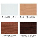 小島工芸 KOJIMA KOUGEI 上置 120アコードウッディウェンジA ウッディウェンジ【キャンセル・返品不可 】 2