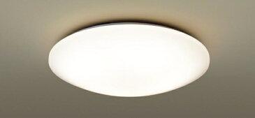 【送料無料】 パナソニック Panasonic LGBZ5201 LEDシーリングライト [20畳 /昼光色〜電球色 /リモコン付き]
