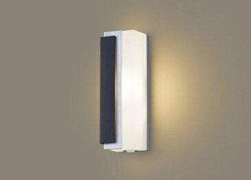 パナソニック Panasonic 【要電気工事】【防雨型】壁直付型 LEDポーチライト 40形 LGWC81441LE1 [電球色]