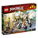 レゴジャパン LEGO LEGO(レゴ) 70679 ニンジャゴー 究極のウルトラ・ドラゴン: アルティメルス[レゴブロック]
