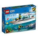 レゴジャパン LEGO 60221 シティ ダイビングヨット...