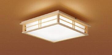 【送料無料】 パナソニック Panasonic 天井直付型 LEDシーリングライト LGBZ4781 [14畳 /昼光色〜電球色 /リモコン付き]