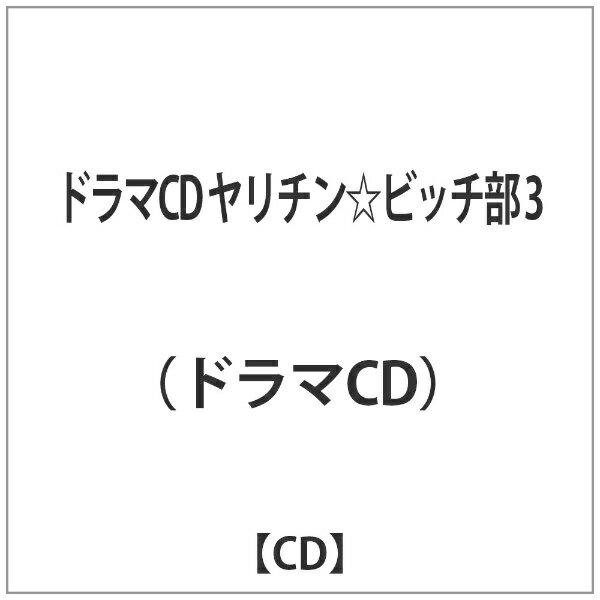 CD, アニメ  CD3CD