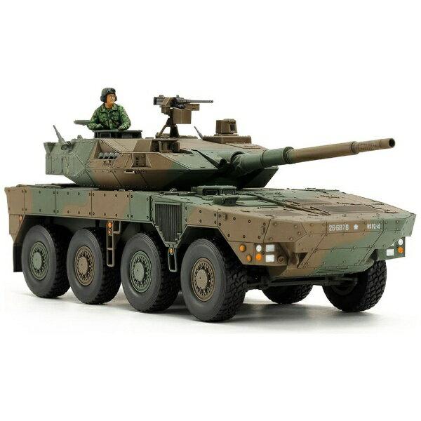 ミリタリー, 戦車  TAMIYA 148 No96 16