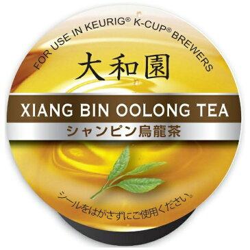 キューリグ KEURIG 大和園 シャンピン烏龍茶 4g×12(Kカップ)[SC1870]