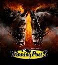 Winning Post 9 [WIN]