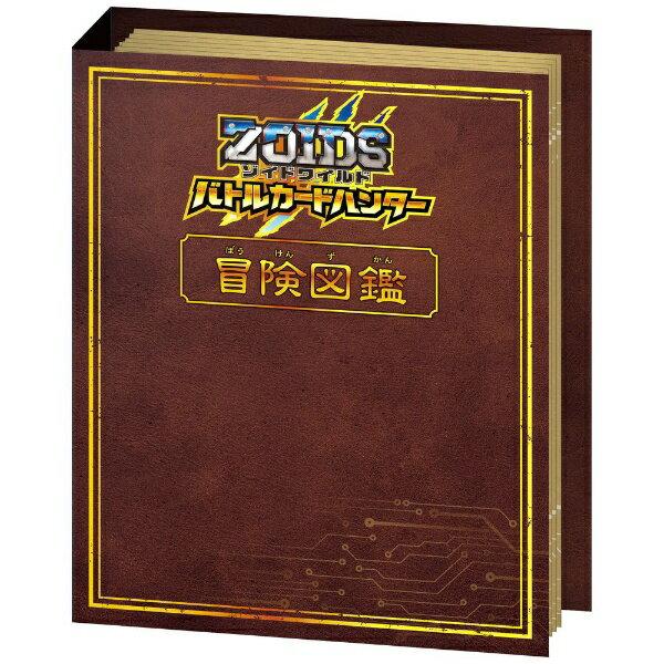 トレーディングカード・テレカ, トレーディングカードゲーム  TAKARA TOMY ARTS