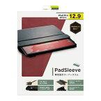 トリニティ Trinity iPad Pro 12.9 第3世代 [PadSleeve] スリーブケース TR-IPD18L-PS-NWR レッド