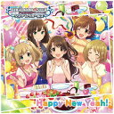 日本コロムビア NIPPON COLUMBIA (ゲーム・ミュージック)/ THE IDOLM@STER CINDERELLA GIRLS STARLIGHT MASTER 25 Happy New Yeah!【CD】