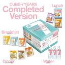 グリーンケミー Green Chemy Cube 7 Years「Compled Version」