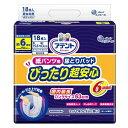大王製紙 Daio Paper アテント 紙パンツ用尿とりパッドぴったり超安心 6回吸収18枚【rb_pcp】