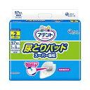大王製紙 Daio Paper アテント 尿とりパッド スーパー吸収 男性用57枚