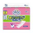 大王製紙 Daio Paper アテント 尿とりパッド スーパー吸収 女性用57枚【rb_pcp】
