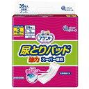 大王製紙 Daio Paper アテント 尿とりパッド 強力スーパー吸収 女性用39枚