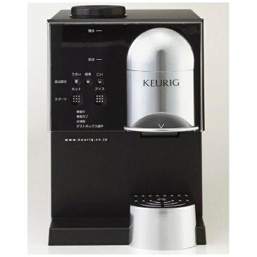 キューリグ KEURIG KFEB2013J-1 カプセル式コーヒーメーカー[KFEB2013J1]