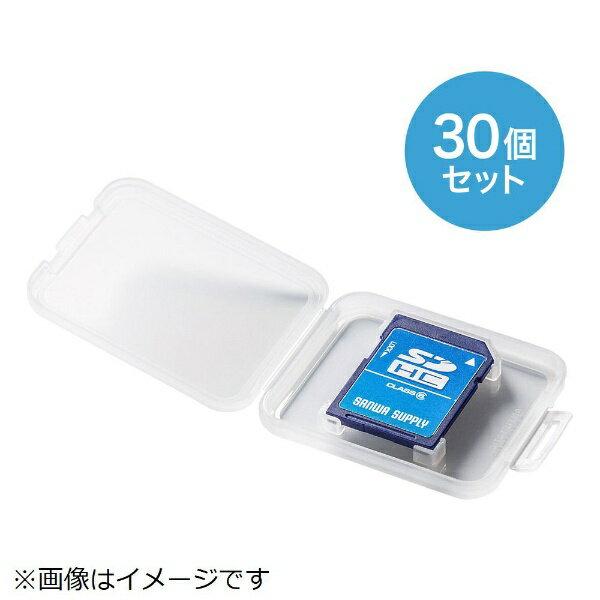 メモリーカードケース, SDメモリーカードケース  SANWA SUPPLY SD() 30 FC-MMC24SD-30FCMMC24SD30