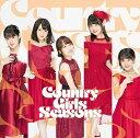 【2019年03月06日発売】 ダイキサウンド カントリー・ガールズ/ Seasons【CD】 - 楽天ビック