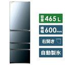 東芝 TOSHIBA 《基本設置料金セット》GR-R470GW-XK 冷蔵庫 クリアミラー [5ドア /右開きタイプ /465L][GRR470GWXK]