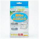 パナソニック Panasonic 食器洗い乾燥機専用庫内クリーナー N-P300[食器洗浄機 食洗機 洗剤 NP300] panasonic