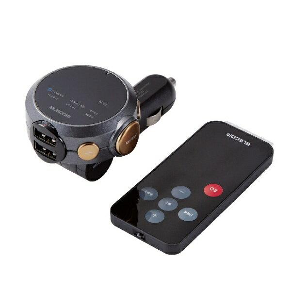 エレコム ELECOM FMトランスミッター Bluetooth USB2ポート付 2.4A おまかせ充電 重低音モード対応イコライザー付 リモコン付 141チャンネル ブラック LAT-FMBTB05RBK画像