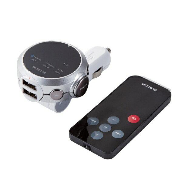 エレコム ELECOM FMトランスミッター Bluetooth USB2ポート付 2.4A おまかせ充電 重低音モード対応イコライザー付 リモコン付 141チャンネル シルバー LAT-FMBTB05RSV画像