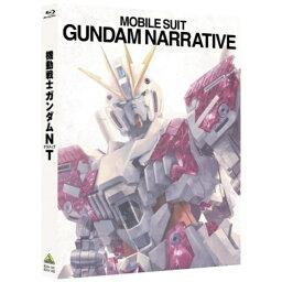 バンダイビジュアル 機動戦士ガンダムNT Blu-ray特装限定版