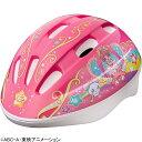 ブルジュラ キッズヘルメット スター☆トゥインクルプリキュア...