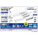 アイセン aisen ウイング アルミ 風通しハンガー30P LS001[LS001]