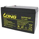 LONGバッテリー ロングバッテリー WP12-12 制御弁式鉛蓄電池 UPS・非常電源用 【メーカー直送・代金引換不可・時間指定・返品不可】