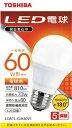 東芝 TOSHIBA LED電球 広配光 電球色 60W形相