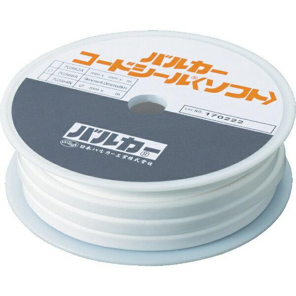 DIY・工具, その他  7GS66A-120005