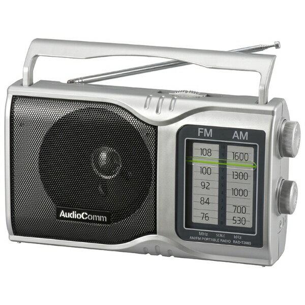 オーム電機OHMELECTRICAM/FMポータブルラジオAudioCommシルバーRAD-T208S AM/FM/ワイドFM対