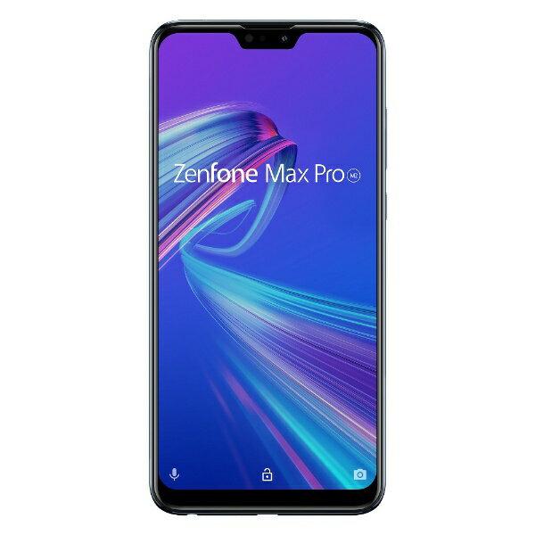 ASUS エイスース Zenfone Max Pro M2 ミッドナイトブルー「ZB631KL-BL64S4」Snapdragon 660 6.3...