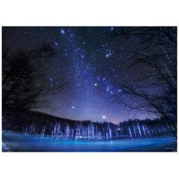 やのまん YANOMAN ジグソーパズル 05-1014 美瑛に降る星のダイヤモンド(北海道)(500ピース)