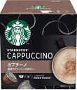 ネスレ日本 Nestle スターバックス ドルチェグスト専用カプセル カプチーノ NDGSCP01[NDGSCP01]