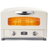 アラジン Aladdin オーブントースター アラジングラファイトトースター ホワイト AET-GS13B/W[ホワイト おしゃれ 一人暮らし AETGS13BW]