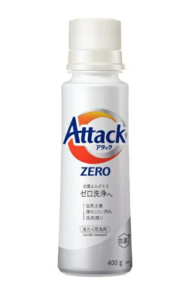 花王 Kao Attack ZERO(アタックゼロ) 本体 (400g) 〔洗濯洗剤〕【rb_pcp】