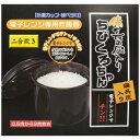 カクセー Kakusee 電子レンジ専用炊飯器 備長炭ちびく