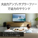 ソニー SONY ホームシアター (サウンドバー) HT-S350 [2.1ch /Bluetooth対応][テレビ用 スピーカー HTS350] 3