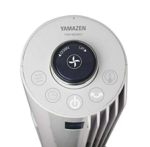 ヤマゼンYAMAZENYSR-WD901(W)DCモーター搭載スリムファン扇風機[山善YSRWD901]