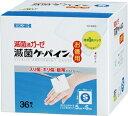 川本産業 KAWAMOTO 滅菌ケーパイン S 36枚入