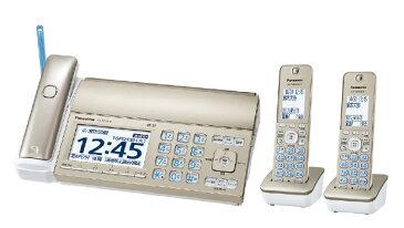 パナソニック Panasonic KX-PZ720DW-N FAX機 おたっくす シャンパンゴールド [子機2台 /普通紙][ファックス付き電話機 KXPZ720DWN]