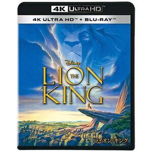 ウォルト・ディズニー・ジャパン The Walt Disney Company (Japan) ライオン・キング 4K ULTRA HD+ブルーレイ【Ultra HD ブルーレイ】