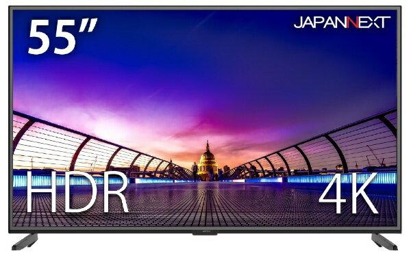 JAPANNEXT『JN-V5500UHDR』