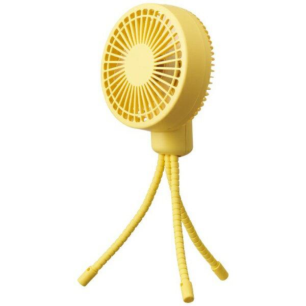 ドウシシャ DOSHISHA FSU-92B-YL 小型扇風機 PIERIA(ピエリア)お出掛けファン イエロー [DCモーター搭載][ハンディファン 携帯 扇風機]