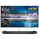 LG OLED65W9PJA 有機ELテレビ LG [65V型 /4K対応 /BS・CS 4Kチューナー内蔵][テレビ 65型 65インチ OLED65W...