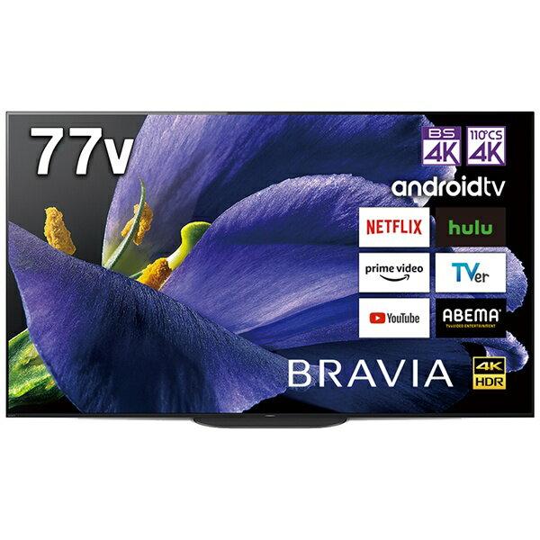 TV・オーディオ・カメラ, テレビ  SONY KJ-77A9G EL BRAVIA 77V 4K BSCS 4K YouTube 77 77 KJ77A9G